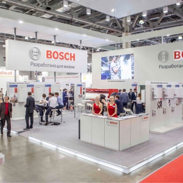 Bosch Термотехника показали на Aqua-Therm St. Petersburg 2016.